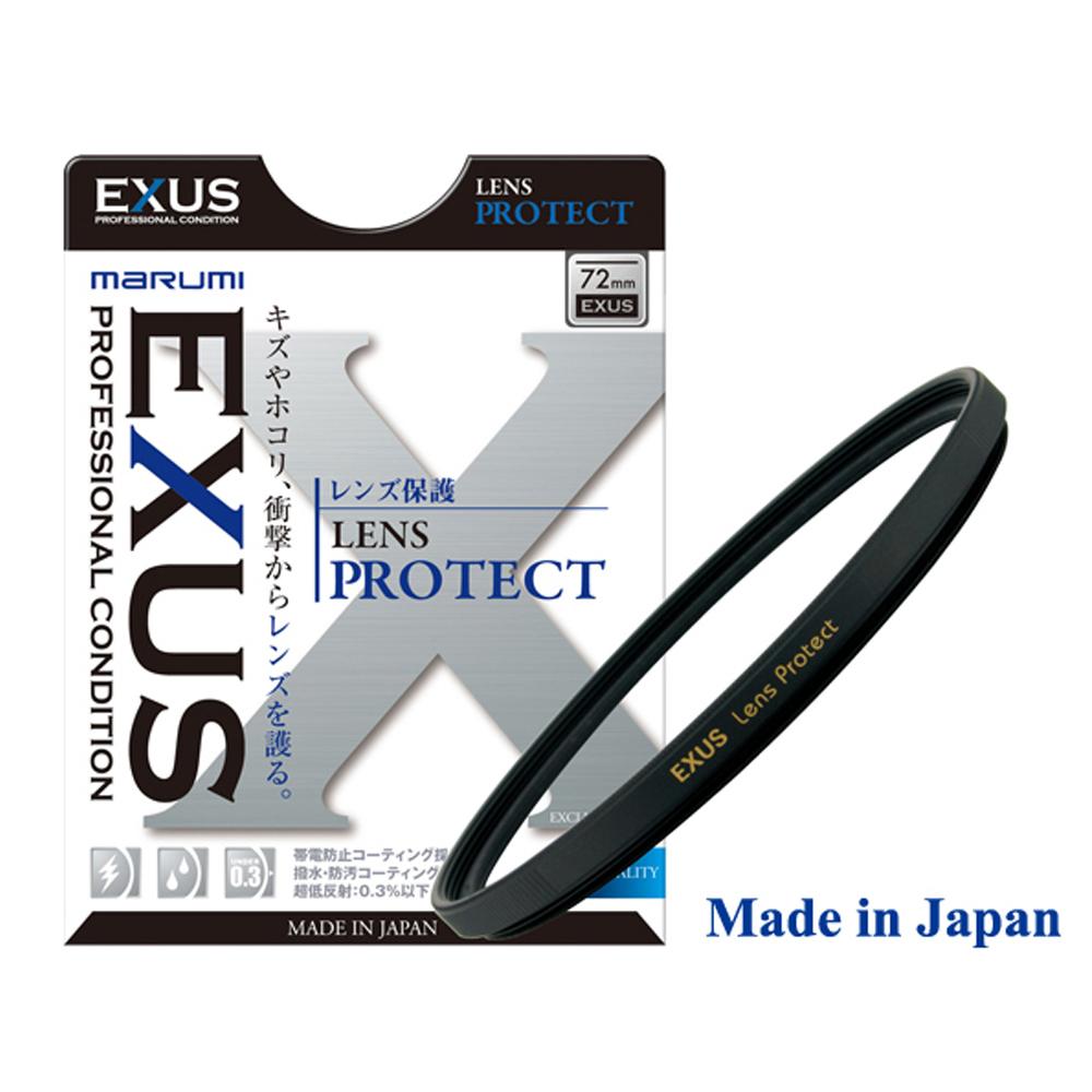 MARUMI EXUS 防靜電‧防潑水‧抗油墨鍍膜保護鏡 LP 62mm (公司貨)
