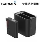 GARMIN VIRB Ultra 30 電池充電器