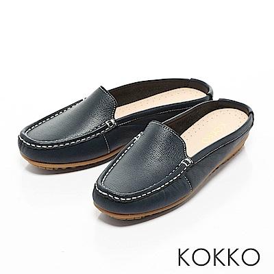 KOKKO-精品手感牛皮莫卡辛穆勒平底鞋-紳士藍
