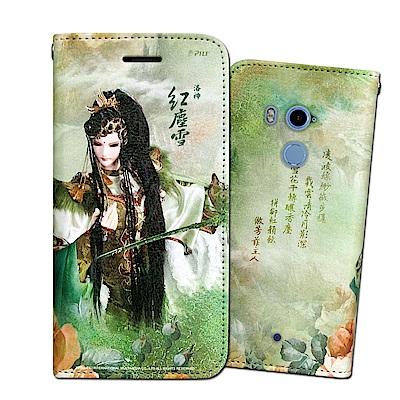 霹靂授權正版 HTC U11+ / U11 Plus 布袋戲彩繪磁力皮套(紅塵雪...
