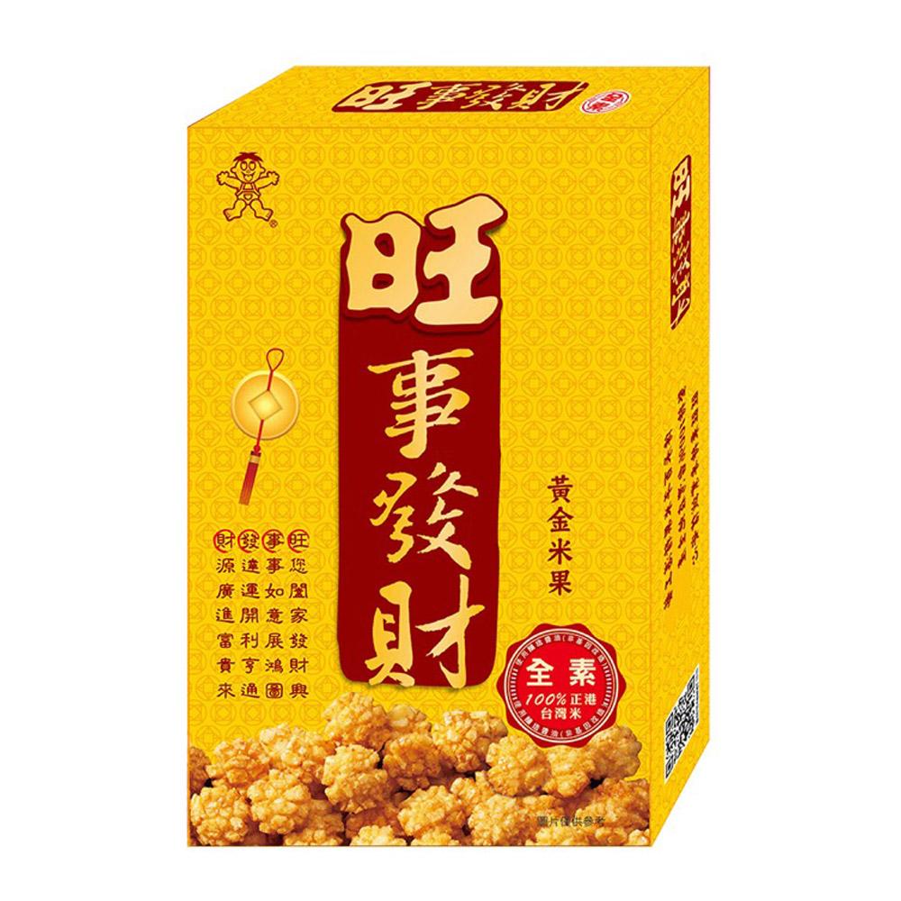 旺旺 旺事發財黃金米果(50g)