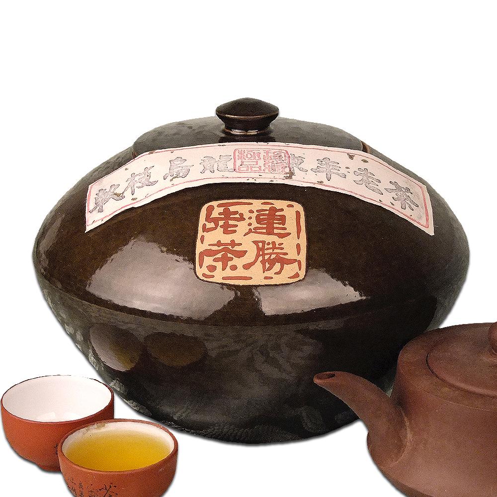【天岳連勝】連勝25年軟枝烏龍陳年老茶 (600g)
