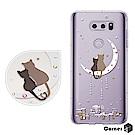 Corner4 LG V30+ 奧地利彩鑽防摔手機殼-相愛貓咪