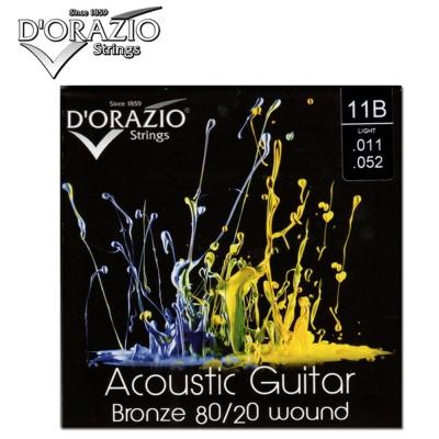 D'ORAZIO 義大利手工製 80/20青銅 民謠 木吉他弦(No.11B)