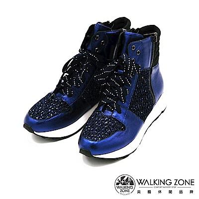 Walking Zone 真皮內增高側拉短筒休閒鞋-金屬藍
