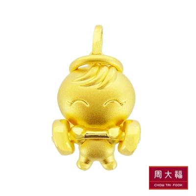 周大福 福星寶寶系列 健康寶寶舉重純金墜飾