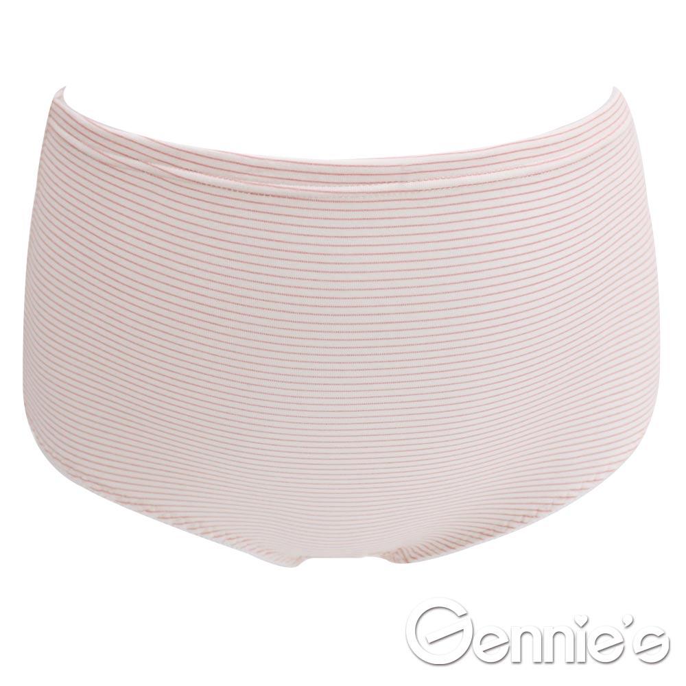 Gennie's奇妮買一送一*輕柔感舒適棉中高腰孕婦內褲-粉橘條紋(GB24)