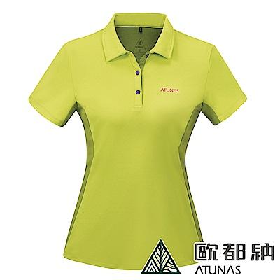 【ATUNAS 歐都納】女款涼感吸濕排汗透氣防曬短袖POLO衫A-P1813W黃綠