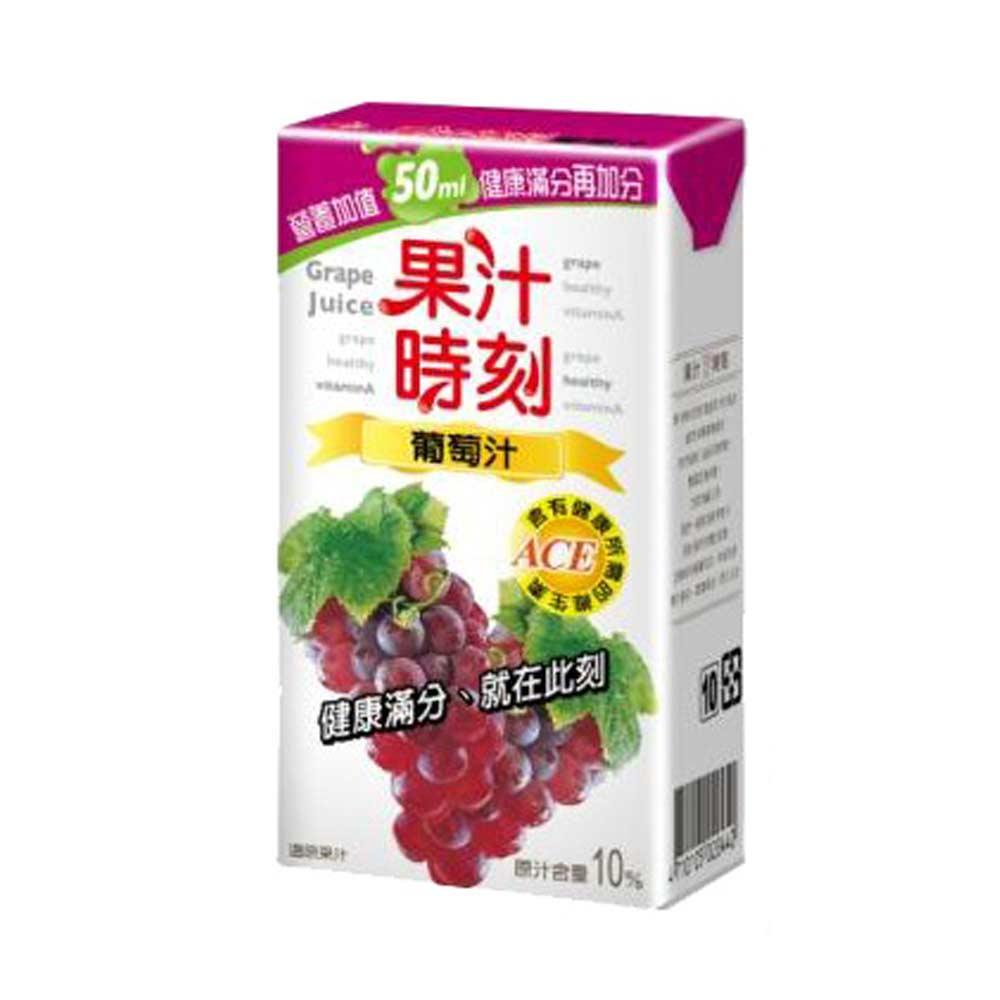 光泉果汁時刻-葡萄汁 300ml(6入)