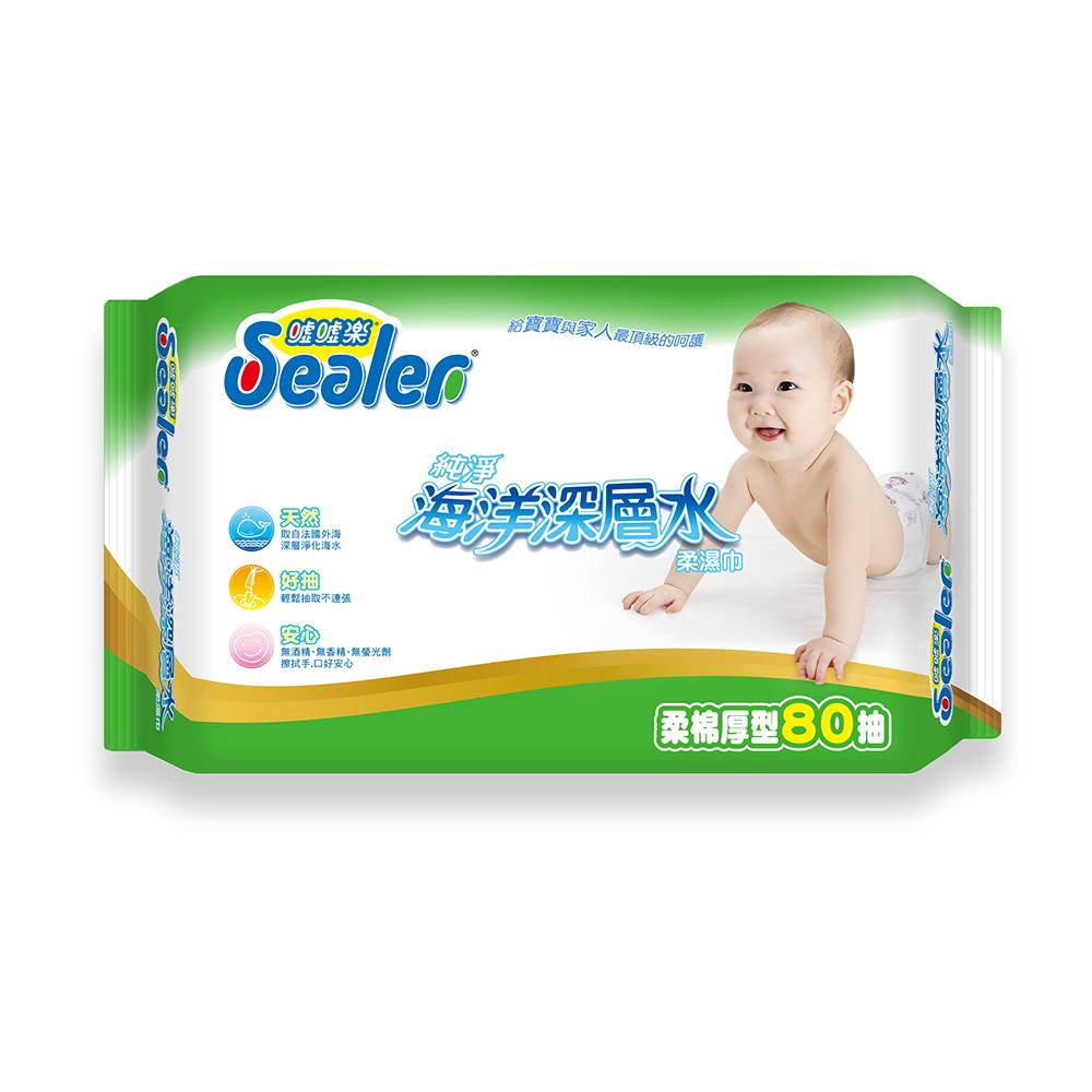 噓噓樂海洋溼紙巾促銷組(260抽 X 8包/箱)