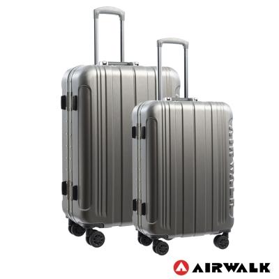 AIRWALK LUGGAGE - 金屬森林 鋁框行李箱 20+24吋兩件組-碳鑽灰