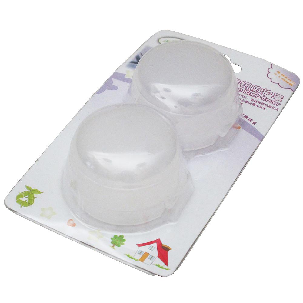 月陽兒童寶寶安全加蓋式旋鈕開關防護罩超值2入(CH-623)