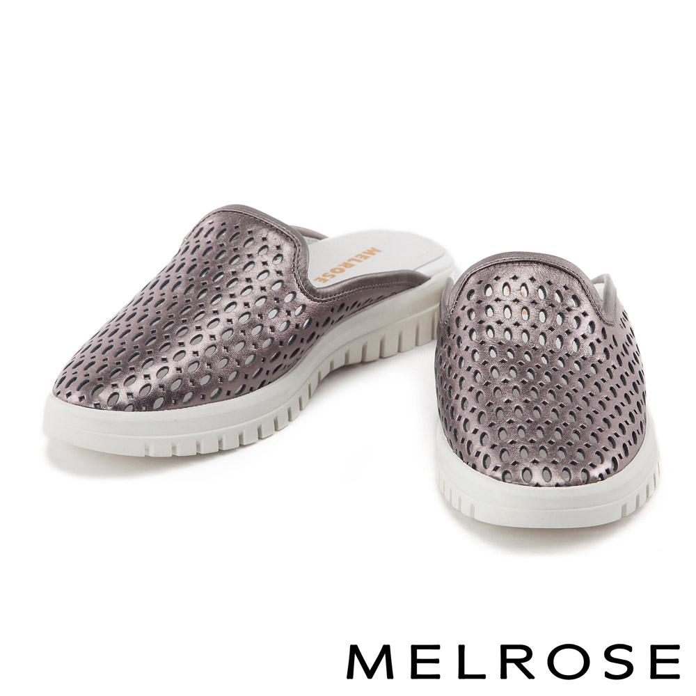 拖鞋 MELROSE 簡約質感純色沖孔牛皮厚底休閒拖鞋-古銅