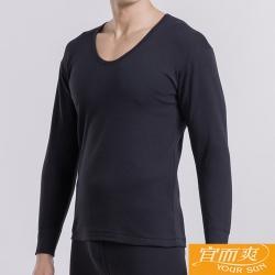 宜而爽 時尚經典型男舒適厚棉U領衛生衣 2件組