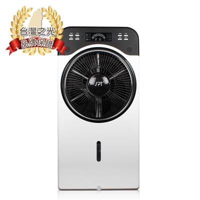福利品-尚朋堂微電腦負離子水霧扇 SPY-881MFW