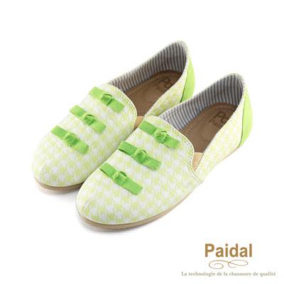 paidal 千鳥格紋懶人鞋樂福鞋-親子款大童可穿-綠色
