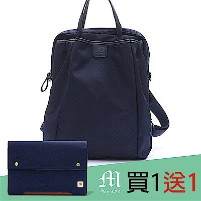 Moyoung 買1送1帕米爾點點機能多功能包L 菁英藍