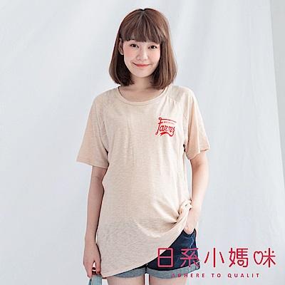 日系小媽咪孕婦裝-韓製哺乳衣~前後英文字母印圖竹節棉上衣 (共二色)