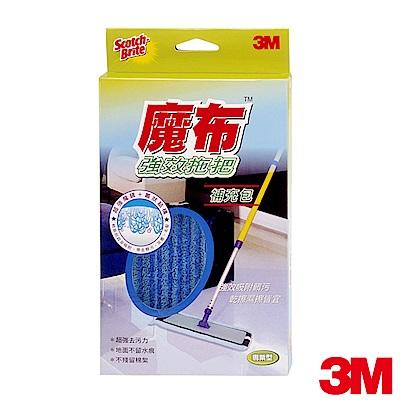 3M 魔布強效拖把專業型補充包