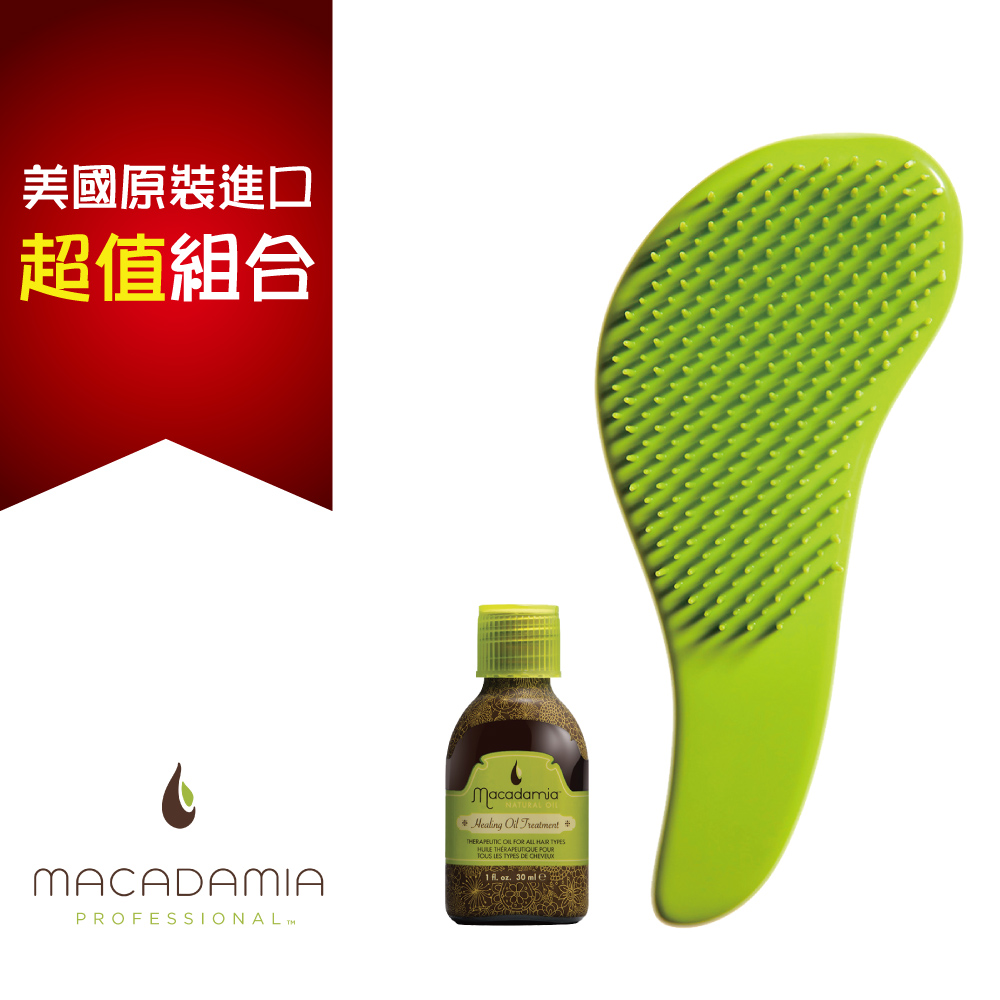 Macadamia Natural Oil瑪卡奇蹟油精粹瑪卡奇蹟油30ml瑪卡順髮梳