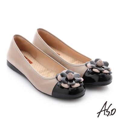 A.S.O 彈力舒芙 牛皮質感飾釦奈米平底鞋 卡其色