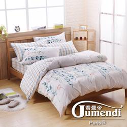 喬曼帝Jumendi-綠光花舞 台灣製單人三件式特級100%純棉床包被套組