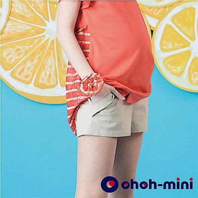 ohoh-mini 純色造型口袋俐落短褲(三色)