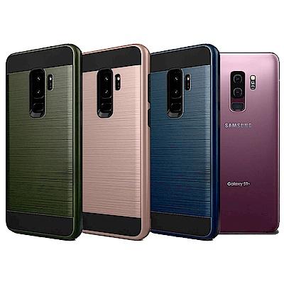 VXTRA 高仿金屬拉絲紋理 Samsung S9+ 雙料手機殼