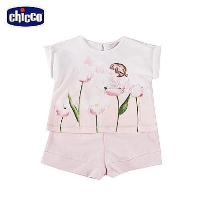 chicco-鬱金香-短袖套裝-米(12-24個月)