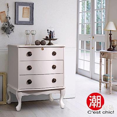 Cest Chic-白宮古典(寬)三斗櫃