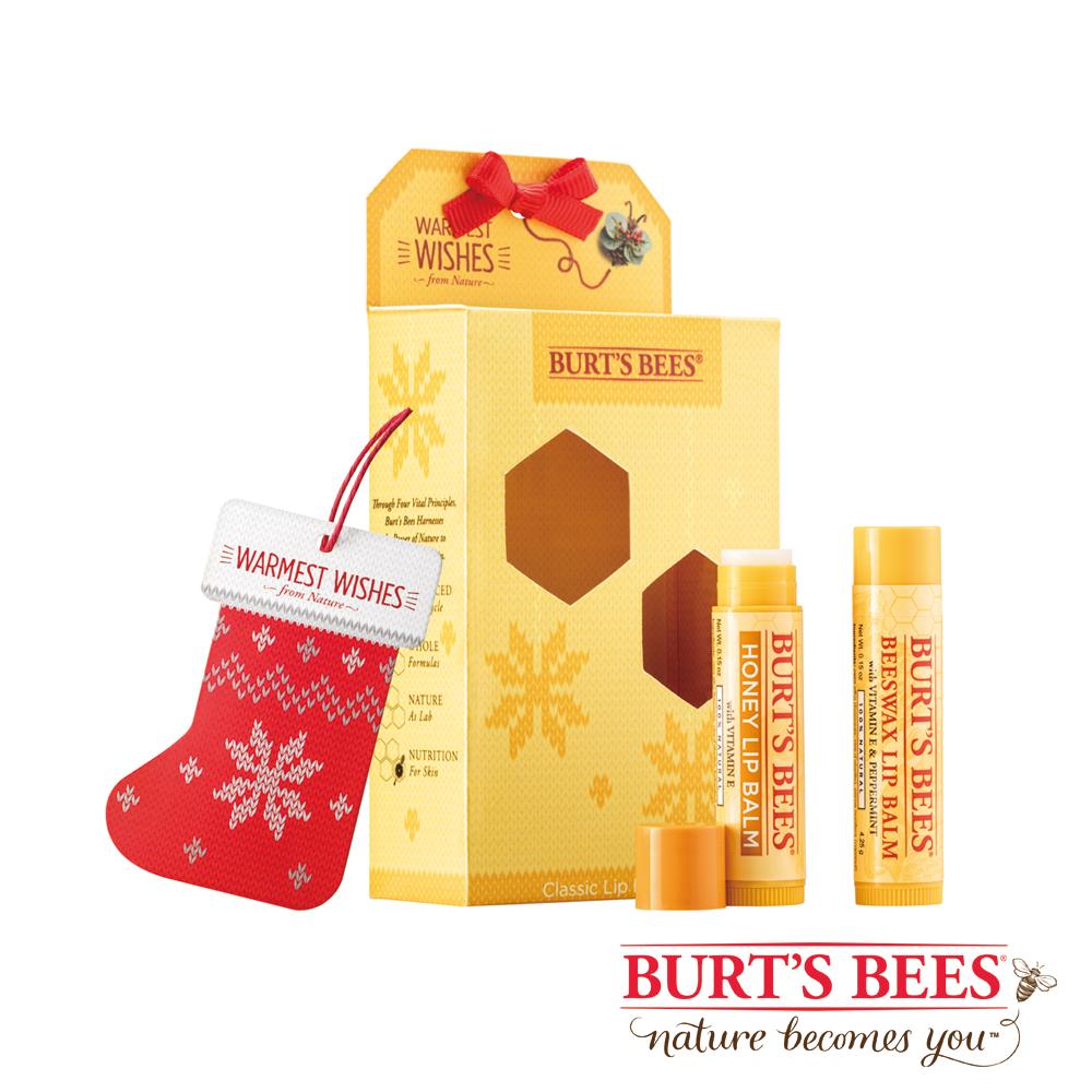 Burt's Bees 黃蜂護唇禮盒