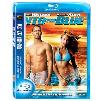 保羅沃克-深海尋寶-Into-The-Blue-藍光-BD