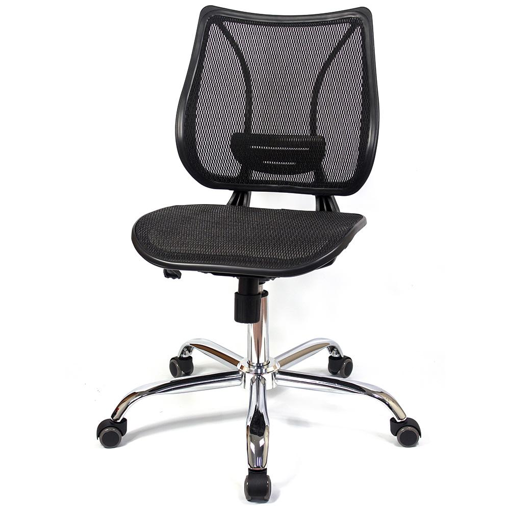 aaronation愛倫國度 - 微笑機能辦公/電腦網椅(DW-2328無手鐵腳PU)