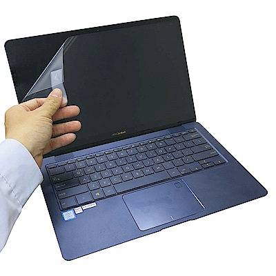 EZstick ASUS ZenBook 3 UX490 專用 螢幕保護貼