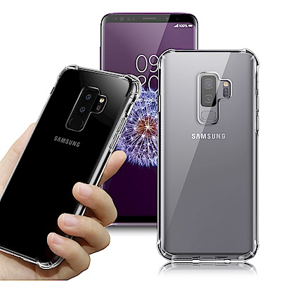CITY Samsung Galaxy S9+ 軍規5D防摔手機殼