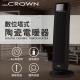 CROWN 皇冠 數位塔式陶瓷電暖器 Digital Creamic Tower Heat product thumbnail 1