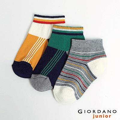 GIORDANO  童裝撞色條紋幾何短襪(三雙入)-05 灰/黃/藍