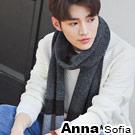 AnnaSofia 中性飾牌層色 混羊毛線織披肩圍巾(深灰黑系)
