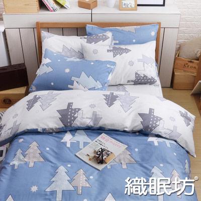 織眠坊-森活 文青風雙人四件式特級純棉床包被套組