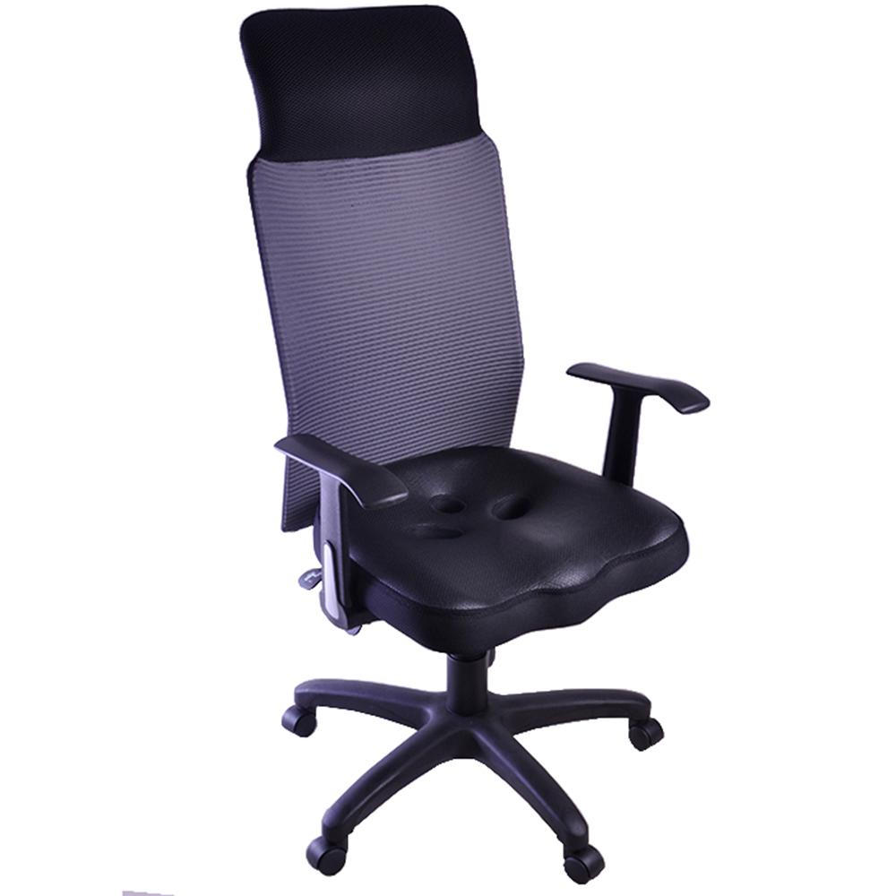 【凱堡】GLC高級皮革辦公椅/高透氣曲線三孔座墊電腦椅