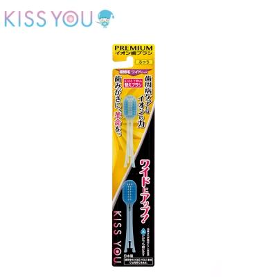 日本KISS YOU 負離子牙刷補充包(極細型大刷頭H36)
