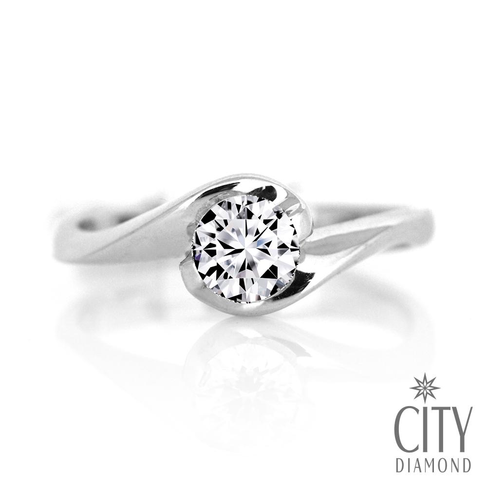 City Diamond引雅『耀眼流星』30分求婚鑽戒