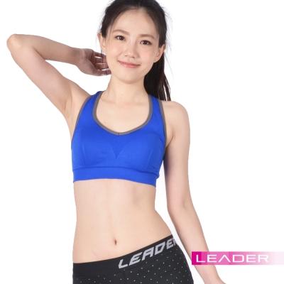 Leader 女性專用 機能壓縮可拆胸墊運動背心 亮寶藍