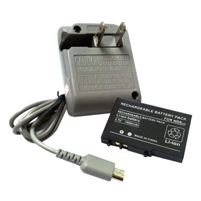 NDSL能量持續組-充電器+充電電池(1600mAh)