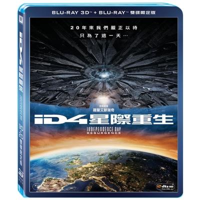 ID4星際重生-3D-2D-雙碟限定版-藍光-BD