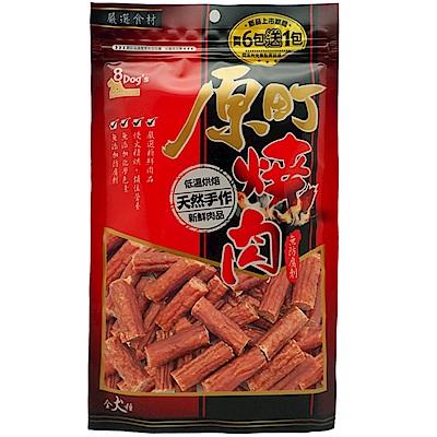 【任選】原町燒肉 臘香雞肉嚼棒 130g YD-015