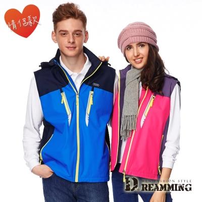 Dreamming 複合保暖搖粒刷毛連帽背心外套-寶藍/桃紅