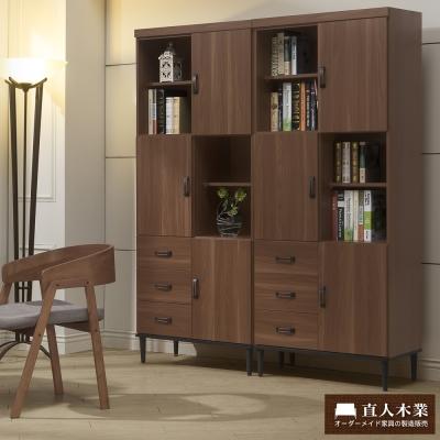 日本直人木業-Industry簡約生活書櫃(單個商品)