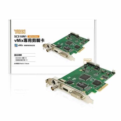 vMix專用剪輯卡-SC510N1