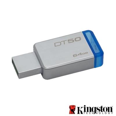 Kingston 金士頓 64GB DataTraveler 50 DT50 3.0隨身碟